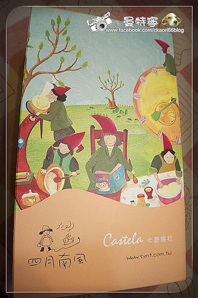 [四月南風]彌月禮盒卡斯提拉-原味.抹茶
