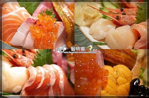 [新竹竹北]橙家新日本料理