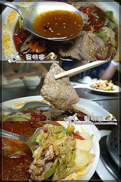 [新竹]湘滿樓川湘料理餐廳