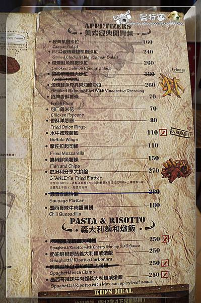 [新竹]Stanley's Steakhouse史坦利美式牛排