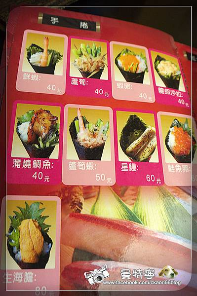 [高雄]助壽司