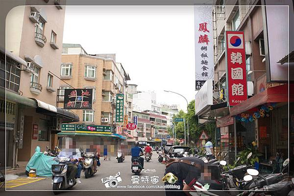 [新竹金山街]韓國館
