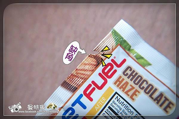 [Pocketfuel]口袋能量