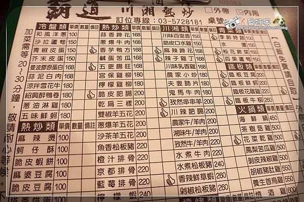 [新竹]霸道啤酒屋