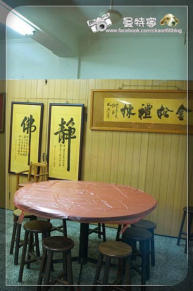 [竹東]金松百年老店客家小吃