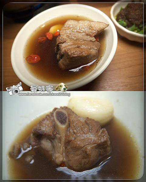 [新竹]鬼椒一番鍋