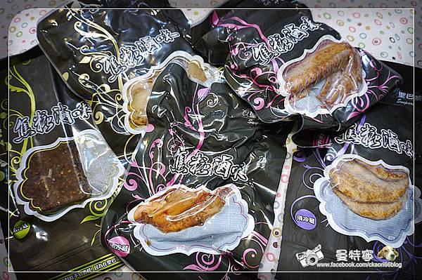 [周老爸時尚餅舖+聖巴黎焦糖滷味]