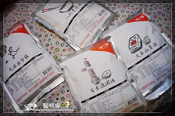 [媛之膳]女孩生理煲湯+銀耳甜湯