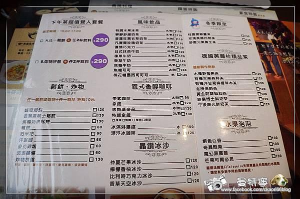 [竹東]遇見598 Meet598 café