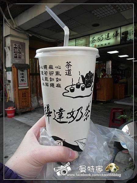 [高雄鹽埕埔站]阿貴虱目魚店+樺達奶茶