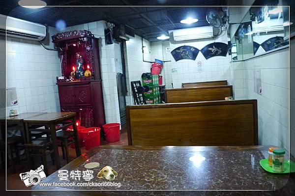 [澳門自由行吃]陳光記燒味飯店