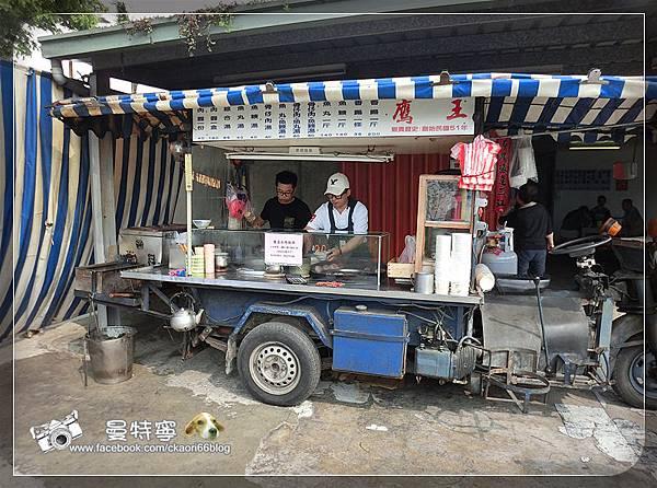 [新竹小吃]鷹王肉圓