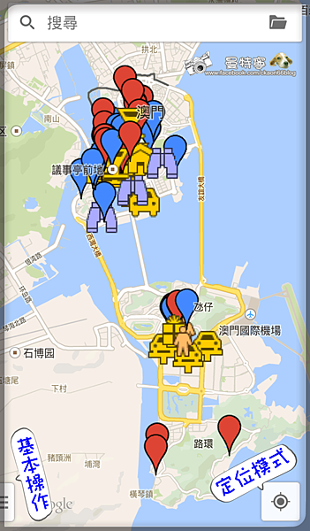 Google Map[我的地圖][離線地圖]
