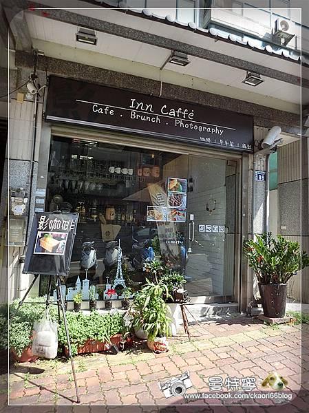 [新竹金山街]影咖啡Inn caffe