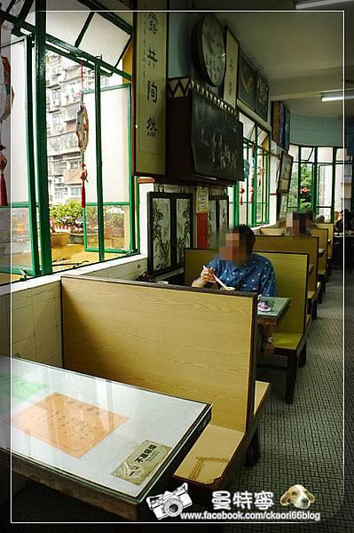 [澳門自由行吃喝]龍華茶樓