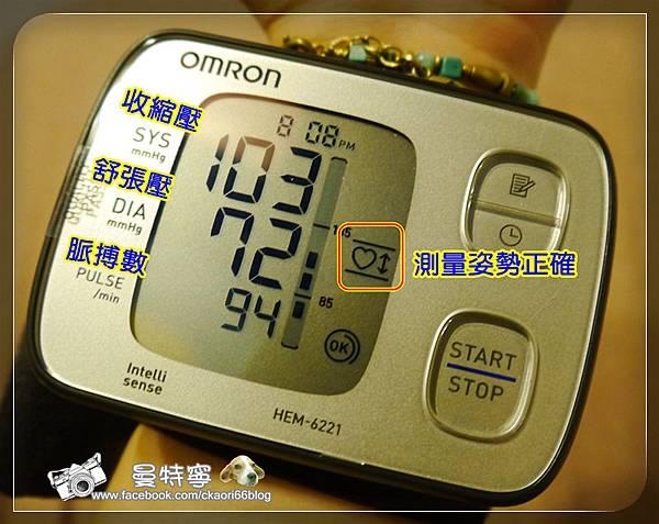 歐姆龍OMRON血壓機