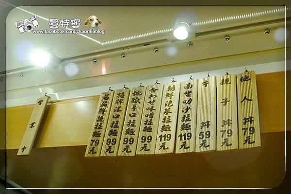 [新竹日本料理]勝かつ勝品日式拉麵