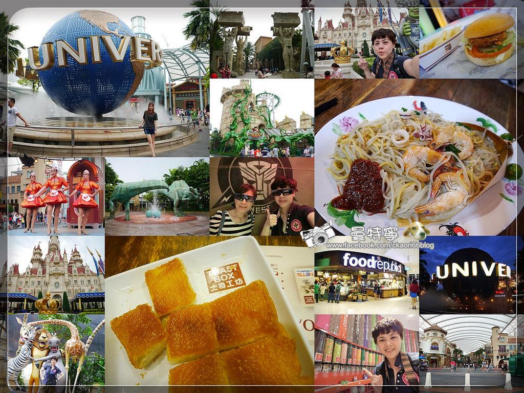 [新加坡自由行]5天4夜吃喝玩樂小吃美食景點之旅