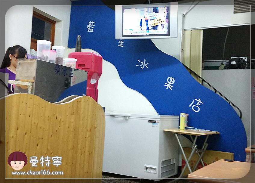 [竹東冰品甜點]藍星冰果店