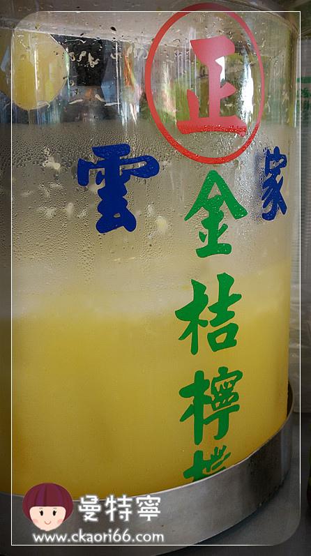 [高雄巨蛋捷運飲料]雲家檸檬汁