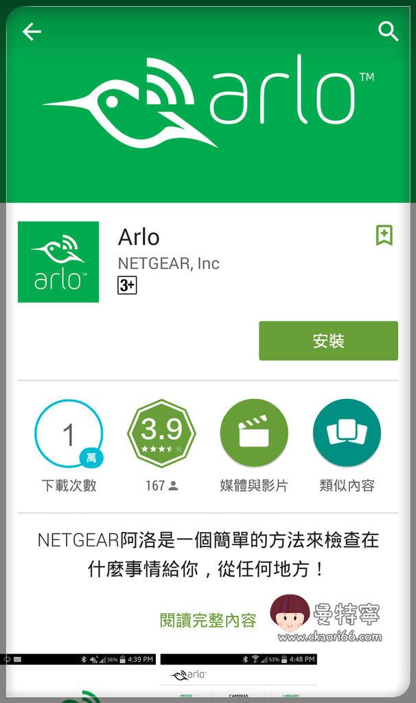 [3C]Netgear Arlo無線雲端智慧攝影機
