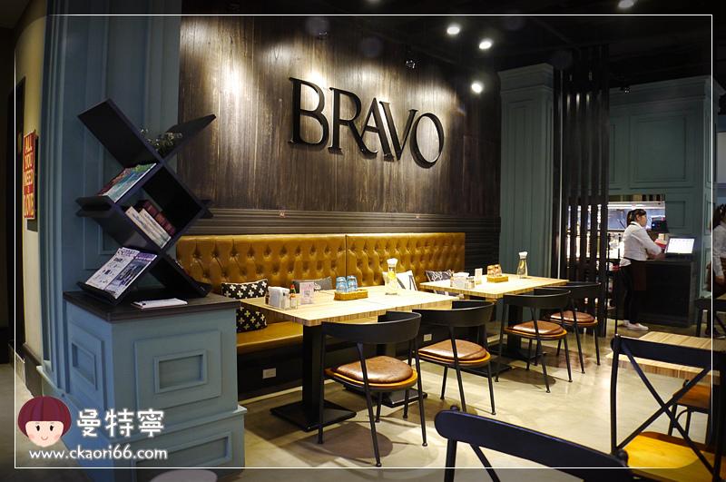 [新竹義式料理]普拉伯BRAVO Pizza & Cafe-金山店