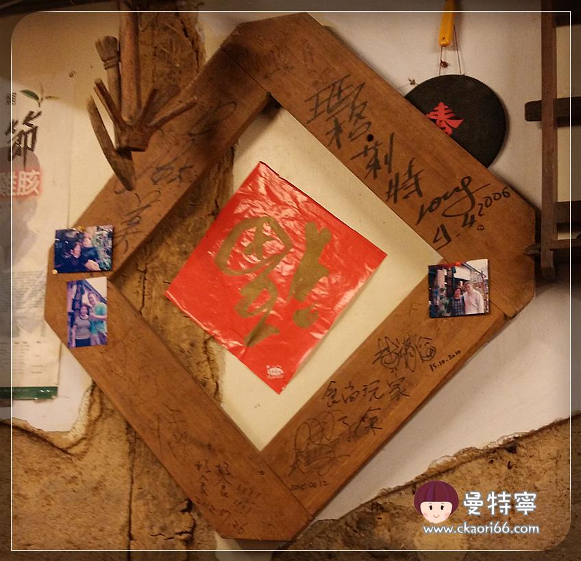 [新竹北埔客家料理]老街粄條