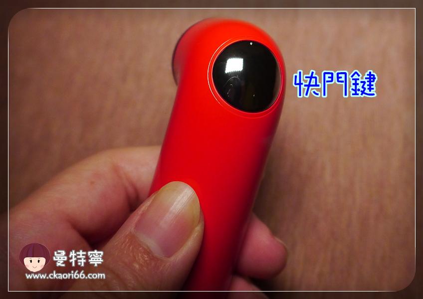 0907[3C]HTC RE