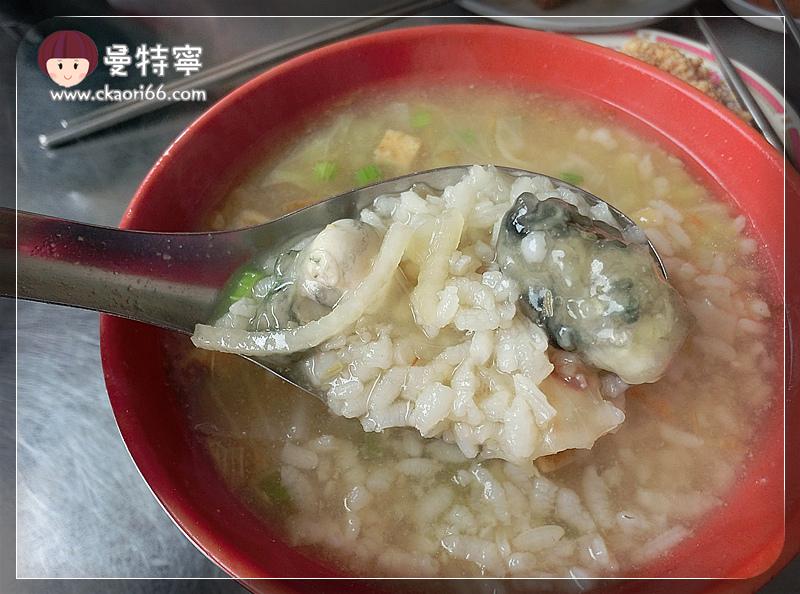 [大台北五股小吃]五股鹹粥