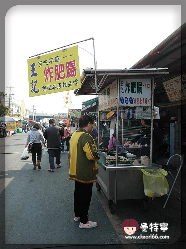 [高雄小吃]蚵仔寮港觀光魚市