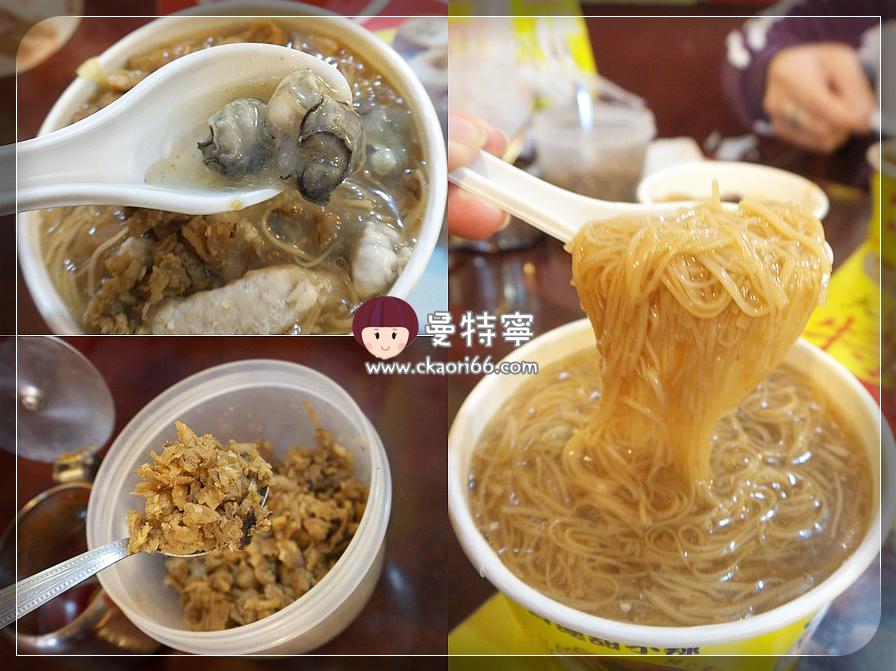 [台中小吃]大甲鎮瀾宮美食