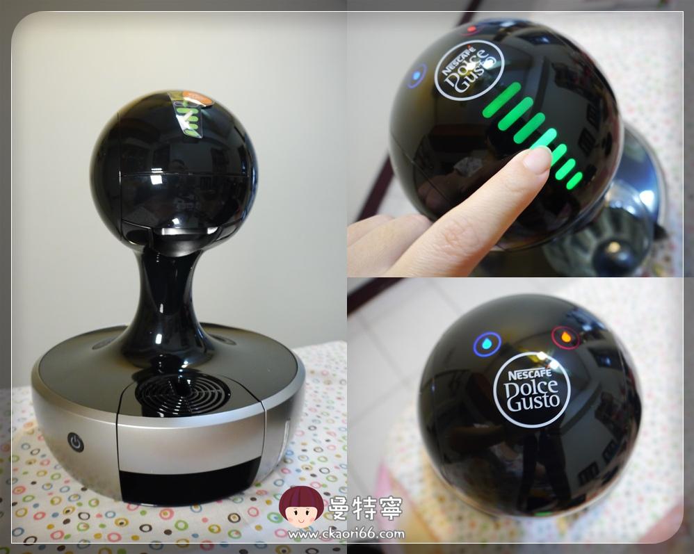 [生活]雀巢膠囊咖啡機DROP