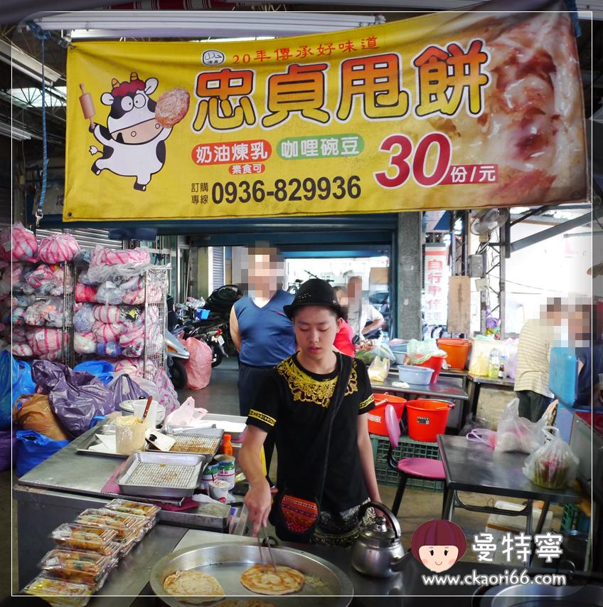 [桃園旅遊]魅力金三角跨族裔飲食文化祭
