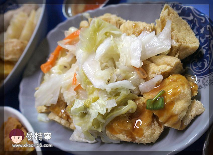 [高雄左營小吃]舊城傳統美食