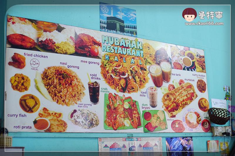 [新加坡必吃]MUBARAK煎餅ZAMZAM甩餅拉茶