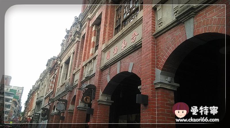 [新北市]三峽老街~麥芽酥.清水冬瓜王.內湖737豬太郎.福美軒餅舖