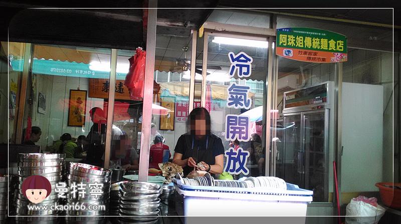 [新竹竹東小吃]竹東傳統市場