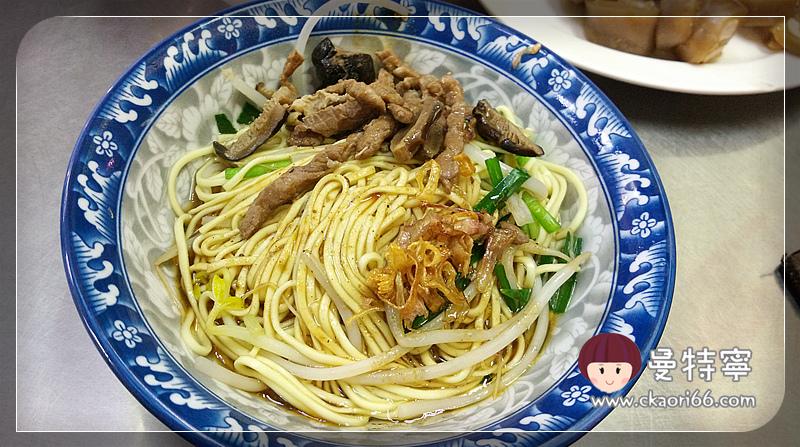 [新竹大遠百老店小吃宵夜]阿忠意麵