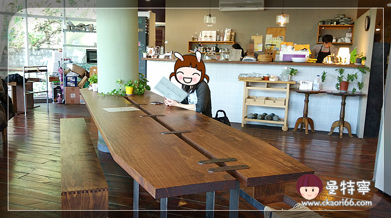 [新竹下午茶甜點]水木咖啡