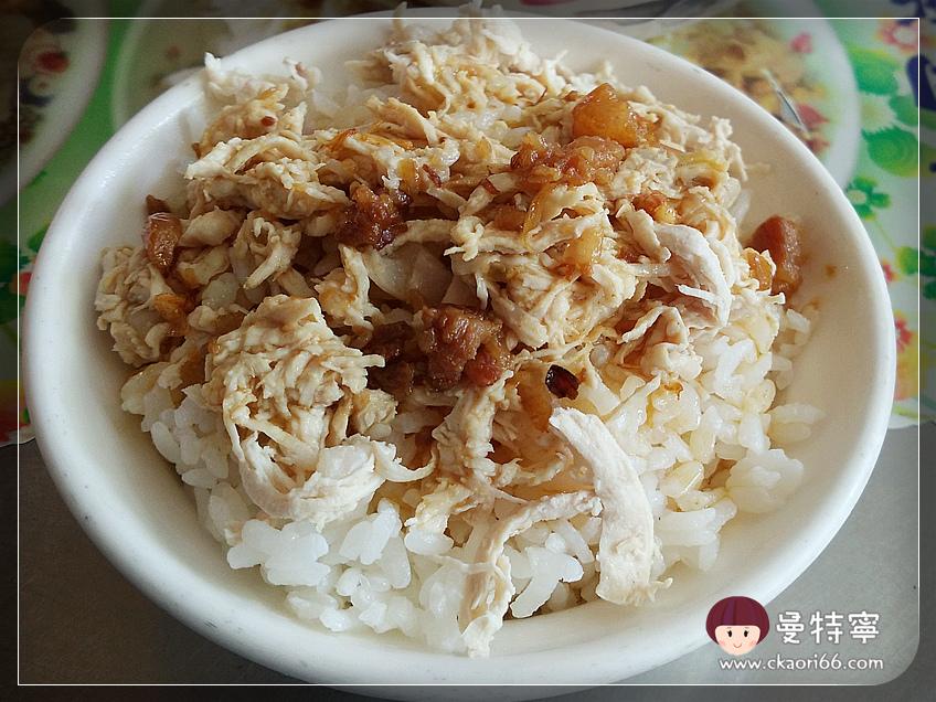 [高雄美麗島捷運站]三代春捲+大圓環雞肉飯