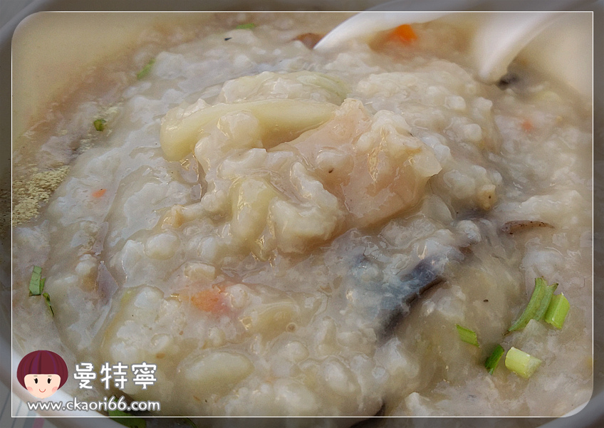 [高雄巨蛋站早餐]阿伯牌芋頭粥.南瓜養生蔬菜粥