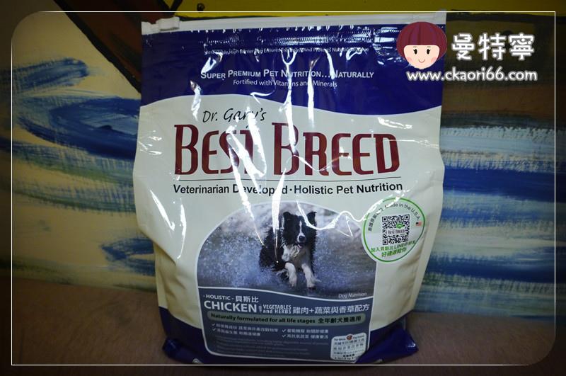 [狗糧食]貝斯比Bestbreed寵物乾糧