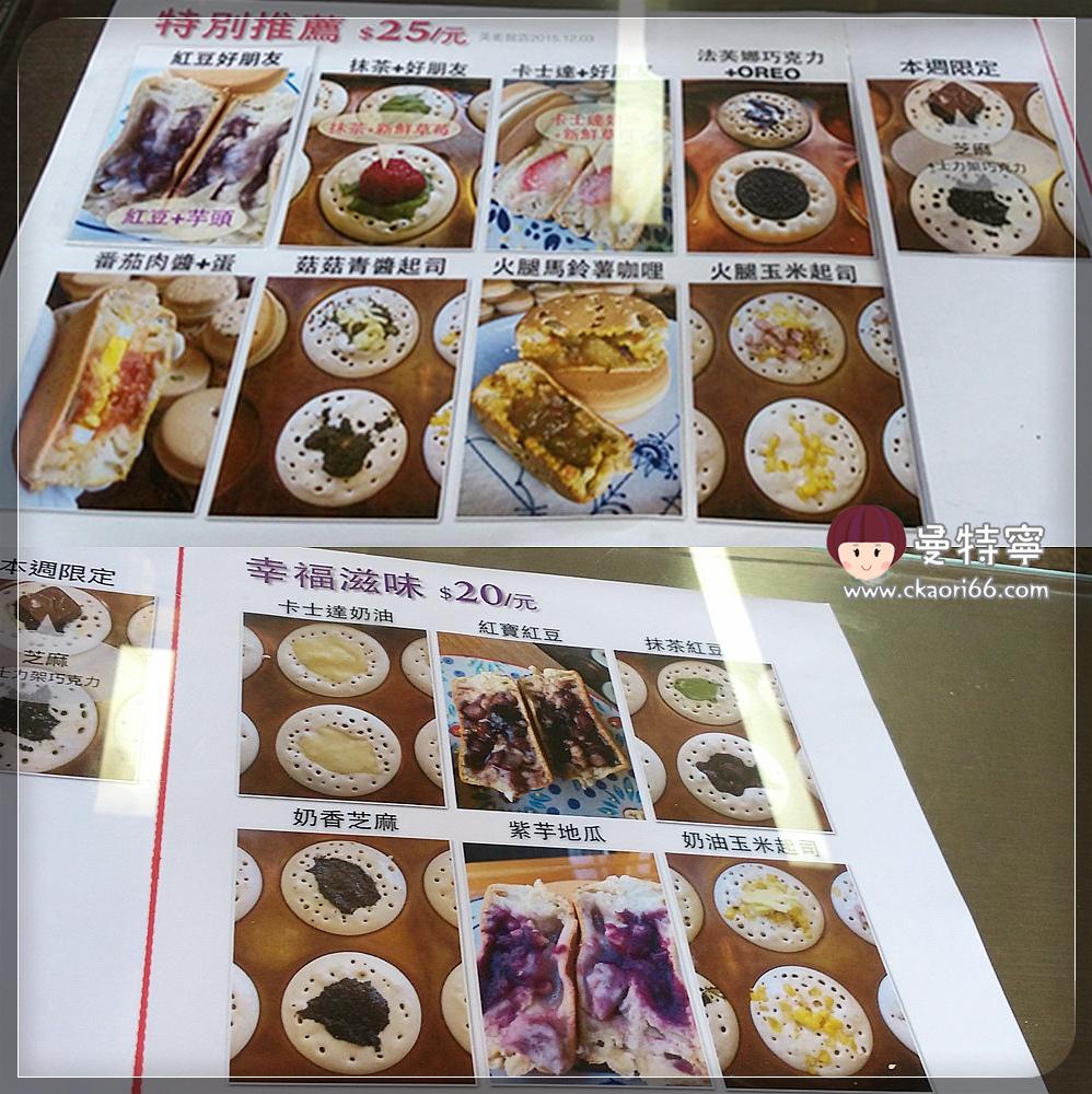 [高雄美術館甜點下午茶]不識紅豆餅