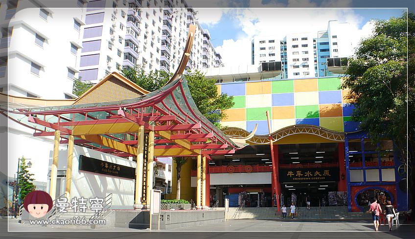[新加坡自由行必吃]牛車水大廈