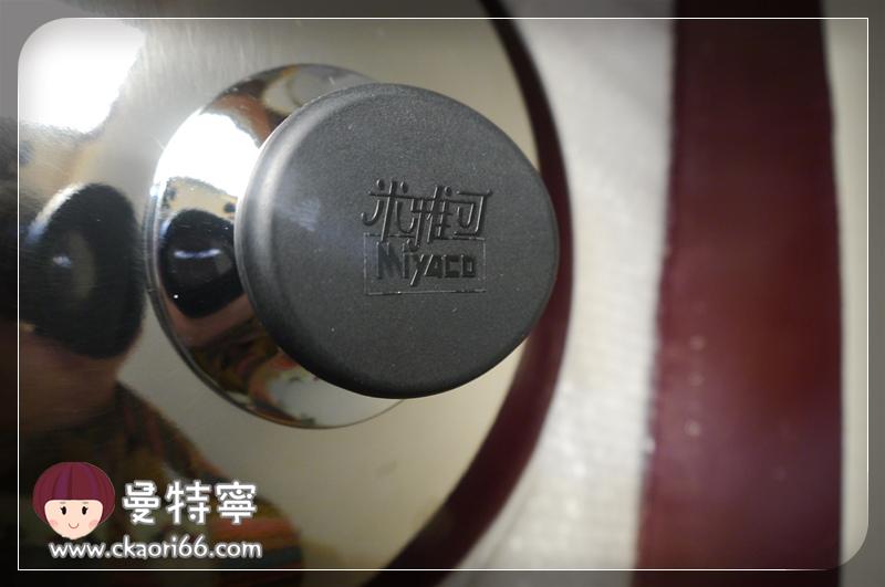 [生活]米雅可Miyaco~遠紅外線陶瓷炒鍋.不沾鍋.