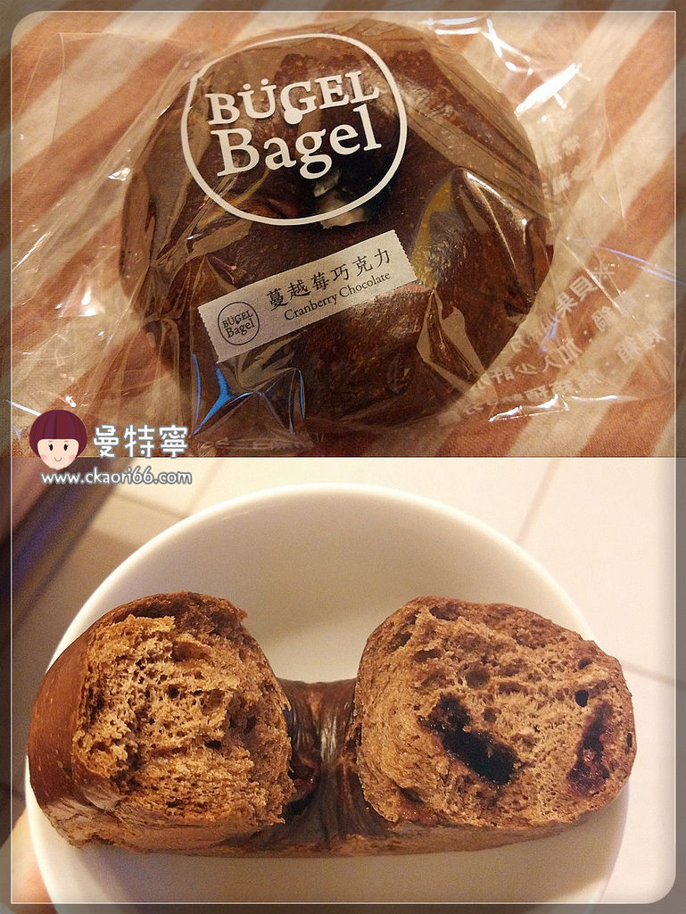 [台北板橋捷運站異國料理]Bügel Bagel貝菈貝果