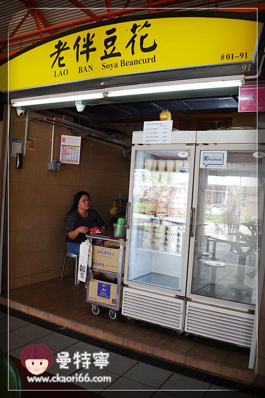 [新加坡自由行必吃]麥士威熟食中心