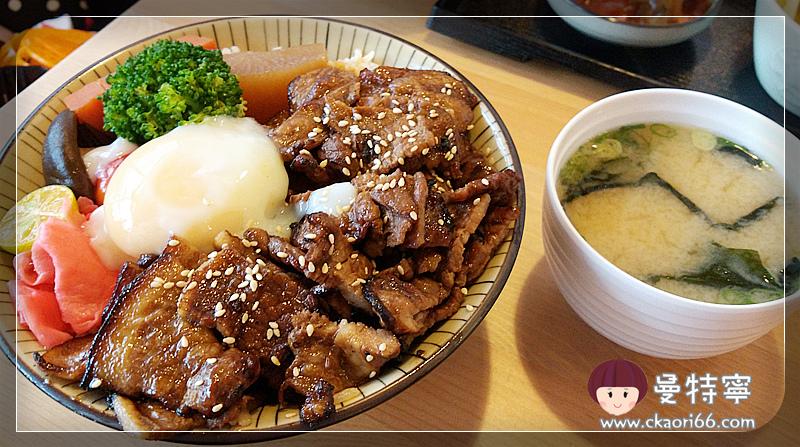 [高雄巨蛋捷運站日本料理]騰戶丼飯專賣