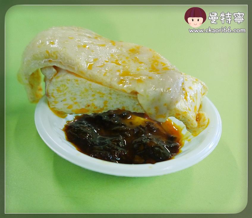 [新加坡自由行必吃]亞王咖喱雞米粉麵