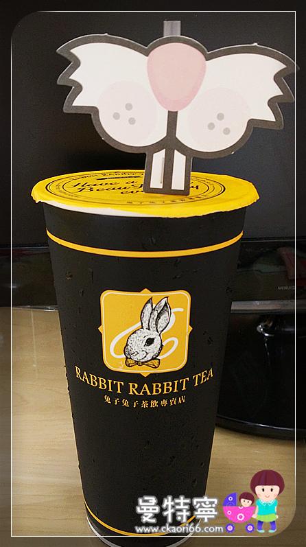 [新竹金山街飲料]RABBIT RABBIT TEA兔子兔子茶飲專賣店